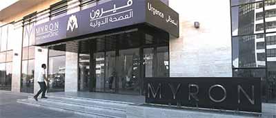 Clinique Myron